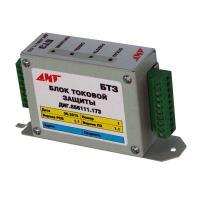 Блок токовой защиты БТЗ-2 (БТЗ-3) - фото