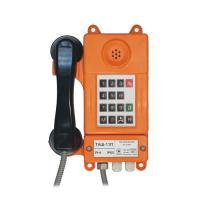 Аппарат телефонный ТАШ-11П
