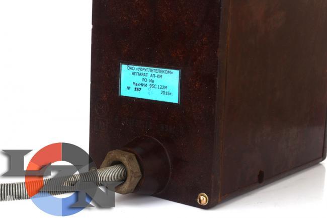 Аппарат переговорный комбайновый АП-КМ фото3