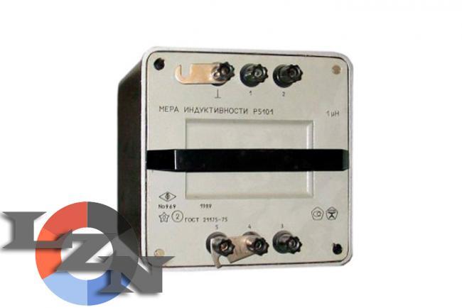 Меры индуктивности Р5101-Р5115 фото1