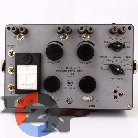 Потенциометр постоянного тока ПП-63 - фото №3