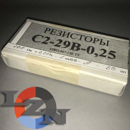 С2-29В резисторы постоянные непроволочные - фото №1